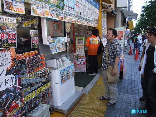 Comprando cualquier cosa en Akihabara