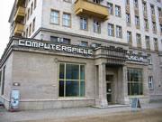 El Computerspielemuseum