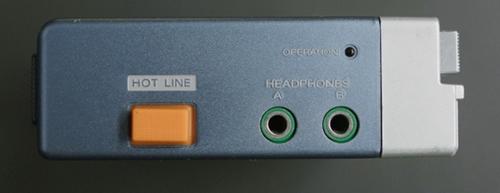Botón de función 'Hot Line'