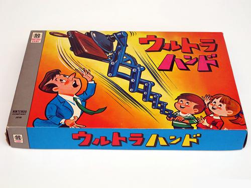 Ultra Hand de Nintendo
