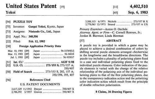 Patente del Crossover