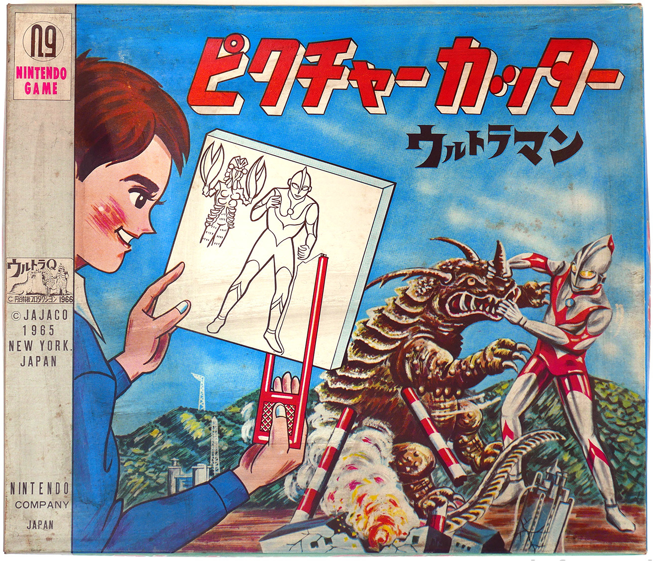 'Picture Cutter Ultraman'