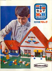 Nintendo N&B Blocks