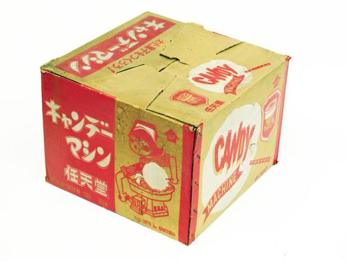 Nintendo Candy Machine (segunda versión)