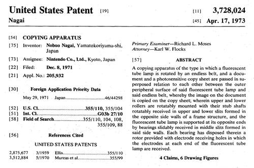 Patente de Nintendo Copilas