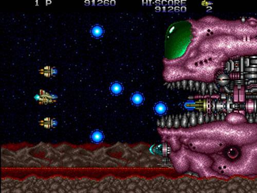 Momento del juego 'Zero Wing'