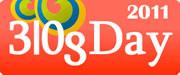 Blog Day 2011