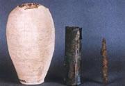 Antigua batería de Bagdad