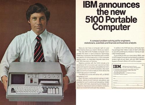 Publicidad del IBM 5100