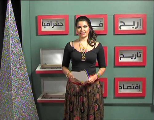 Lara Abdallat como presentadora