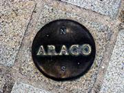 Medallón de Arago