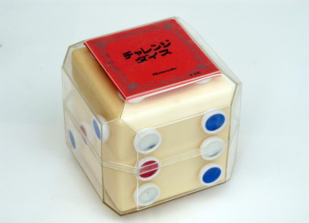 El cubo caótico de Nintendo de 1969