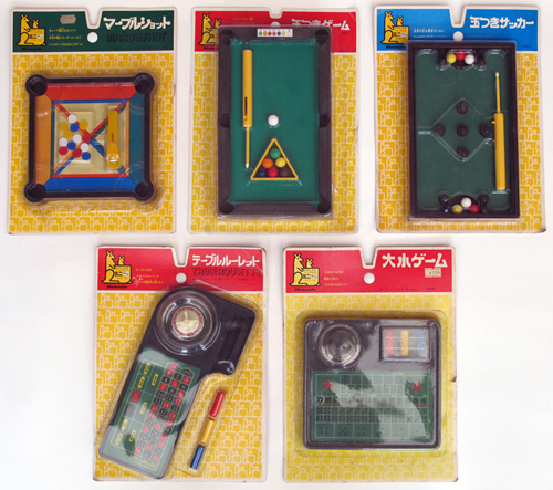 Nintendo Mini Game