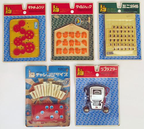 Nintendo Mini Game
